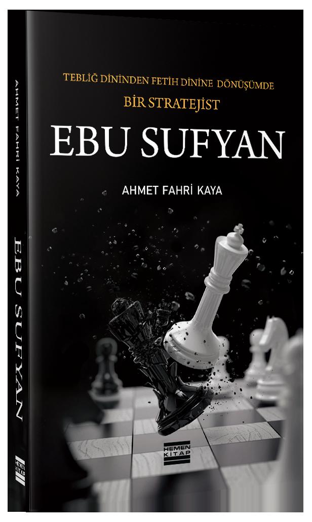 ebusufyan mockup (002)